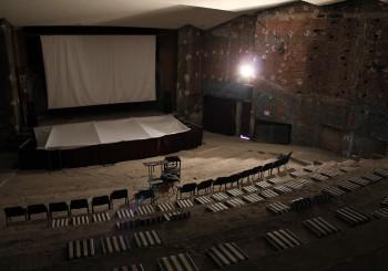 Киносалон