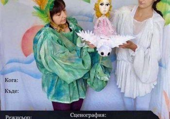"Куклена пиеса ""Палечка"""