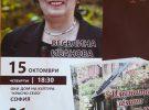 """Премиера на """"Имената имат дом"""" от Веселина Иванова"""